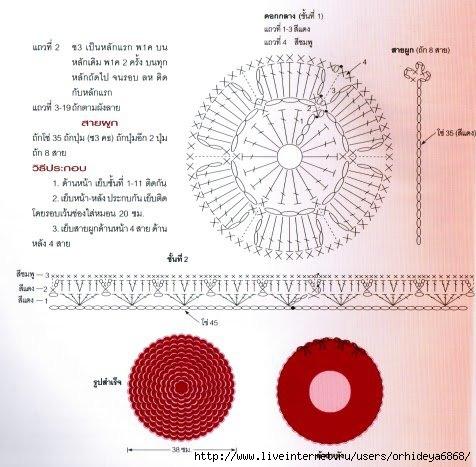 (476x467, 59Kb)