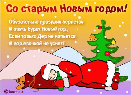 http://img1.liveinternet.ru/images/attach/c/2//72/773/72773486_1301407168_322741.jpg