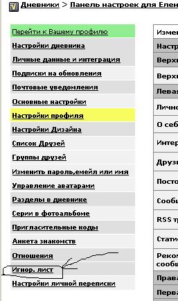 (257x434, 7Kb)