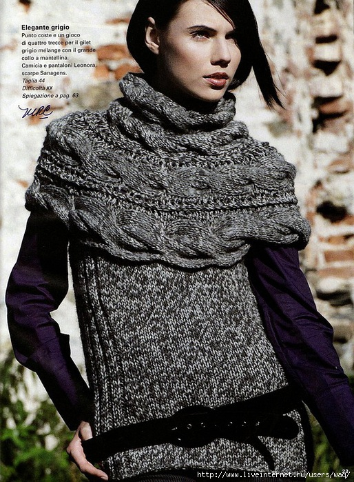 серый свитер с большим воротником