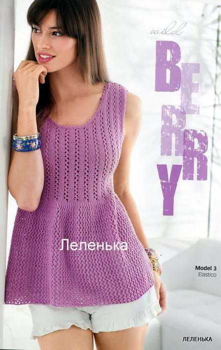 knitting for girls: sweater pattern