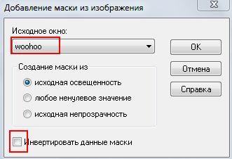 (331x226, 16Kb)