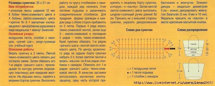 2009-04-21 15-38-17_0022_cr (699x281, 123 Kb)