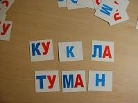 собери-слово-1 (199x149, 11 Kb)