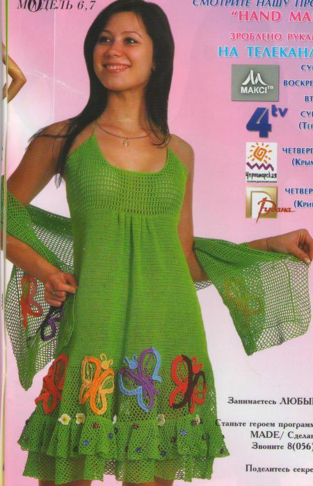 Вязание крючком женского платья и сарафаны