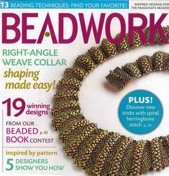 Журнал Beadwork 6-7, 2009 Страниц: 32Формат: -JPG Язык: английский Содержание: -Журнал по бисероплетению...