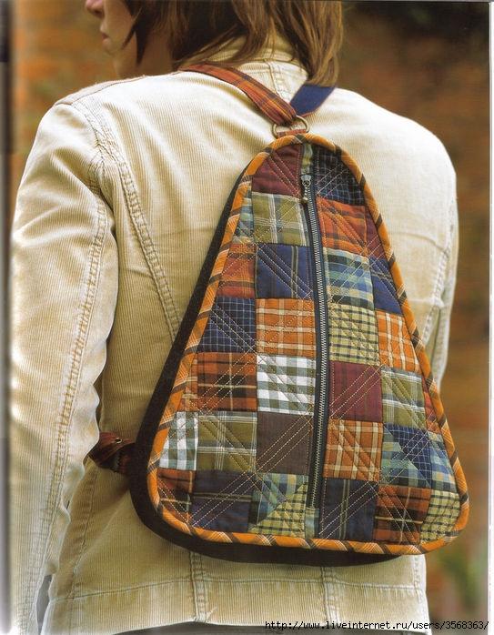 Рюкзак сумка своими руками
