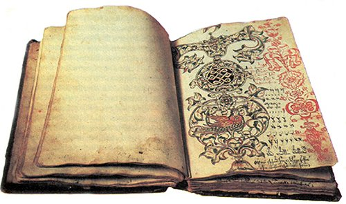 Ярославль отметит  «Дни славянской письменности и культуры».