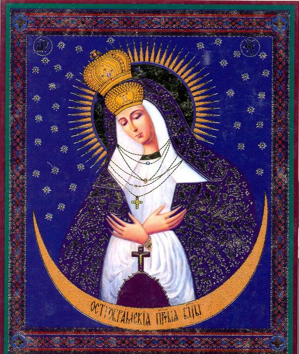 ... Икона остробрамская богородица где: bogorodicamama.ru/archives/2280