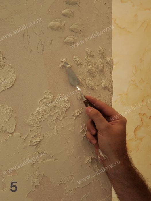 Штукатурка рисунок своими руками