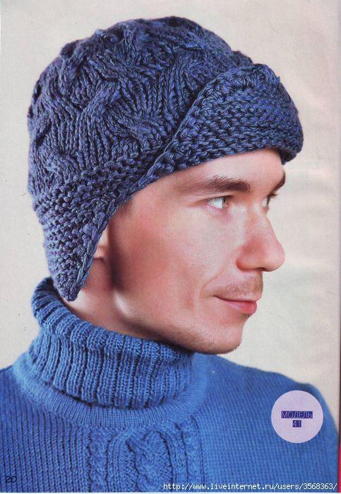 Вязаные мужские шапочки.  Картинка из каталогов: Вязание на спицах...