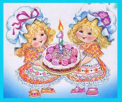 Открытка близняшкам на день рождения 100