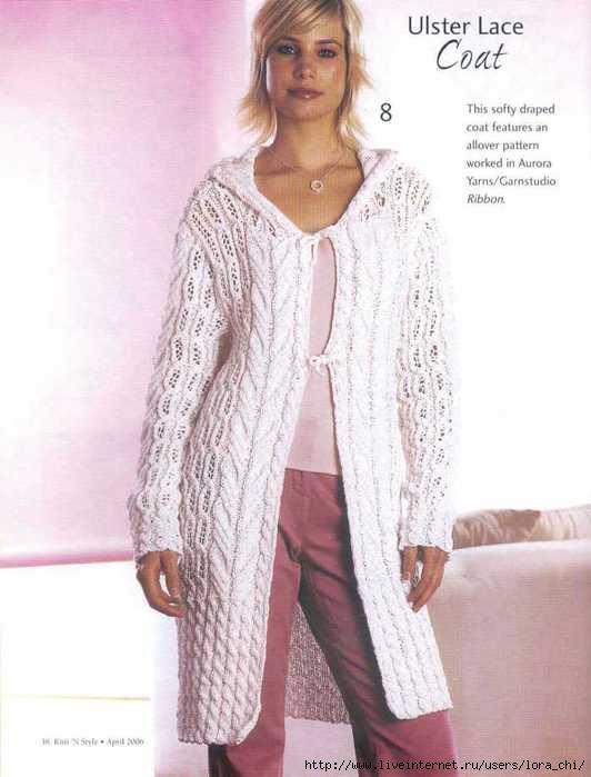 вязание спицами пальто схемы - Узоры.