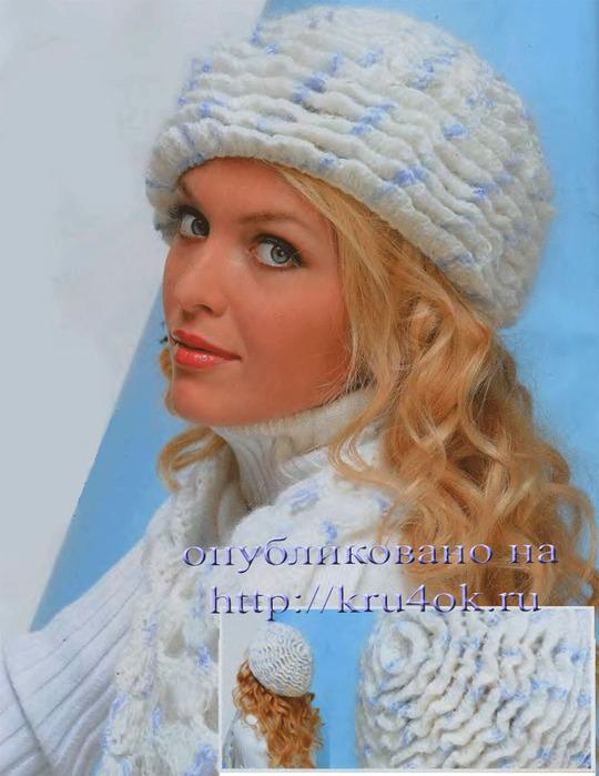 Вязание крючком шапки.Оригинальная белая шапочка, в которой по основе - филейной сетке вывязываются рюши, создающие...