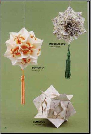 Кусудама.  Шары оригами.  Много схем.