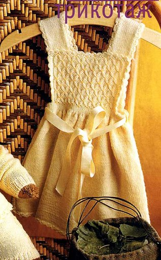 сарафан вязаный спицами для девочки - Мода.