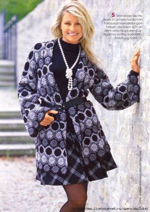 Вязанное крючком пальто для прохладного вечера из ... обвязать 3 см.