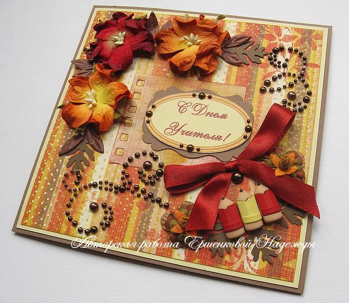 Скрапбукинг открытки в осеннем стиле 39