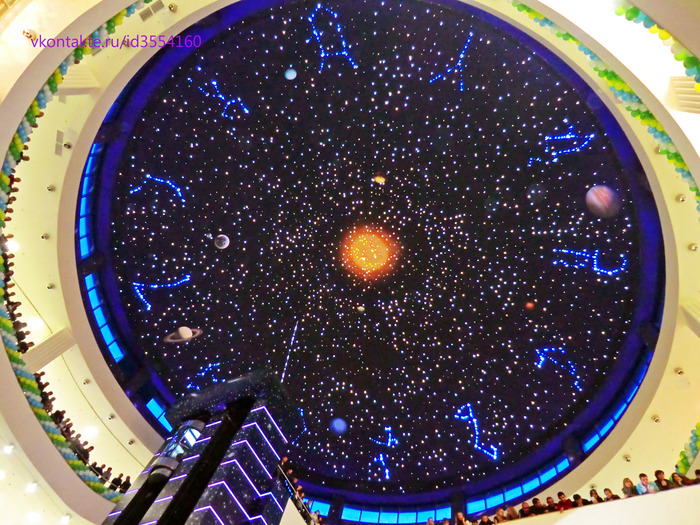Реутов торговый центр шоколад фото