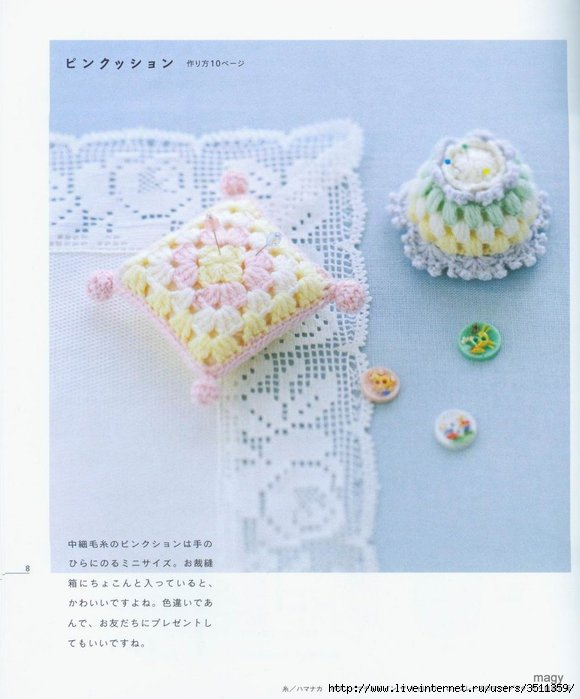 08.jpg - Yumiko Kawaji - Knit Cafe—Японский журнал по вязанию крючком (2007, jpg) - Вязание, вышивка, крой и шитье.