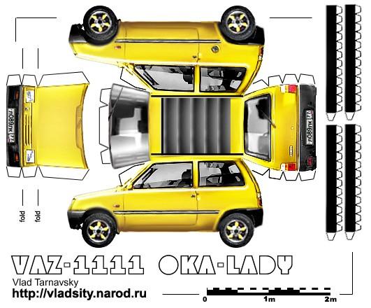 Модель УАЗ-469 Бумажные модели