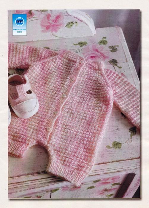 Вязание комбинезон детский крючок.