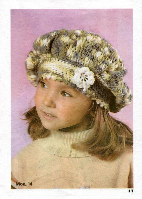 вязание беретов для девочек спицами.