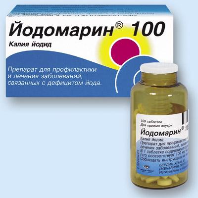 йодомарин 400