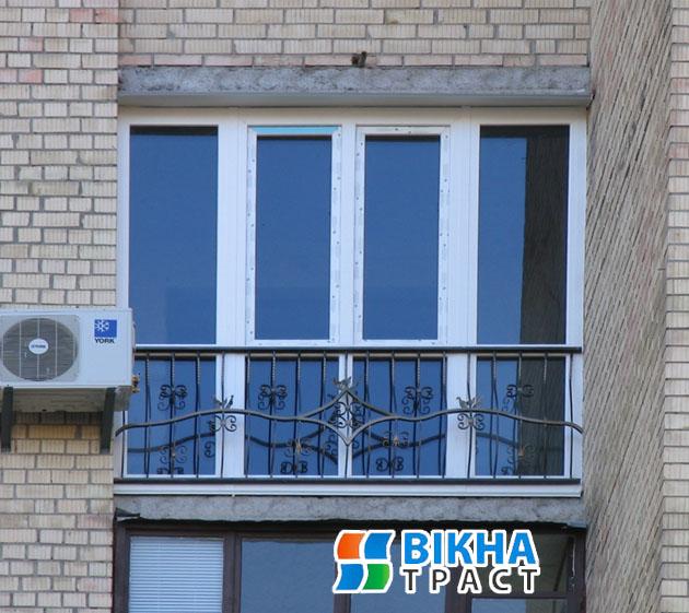 Дневник balkoni. обсуждение на liveinternet - российский сер.