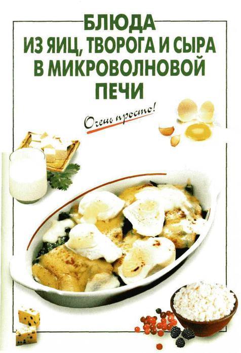 Как приготовить вкусный салат из зелени
