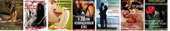 reyting-eroticheskogo-kino