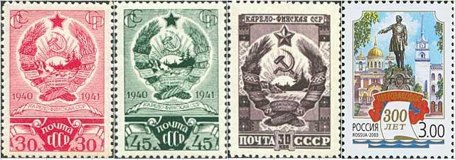 Образование Карело-Финской ССР напрямую связано с советско-финской