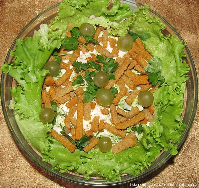 рецепты салатов от анастасии скрипкиной с фото