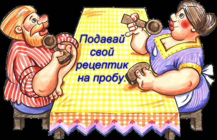 porno-vera-brezhneva-s-muzhikom