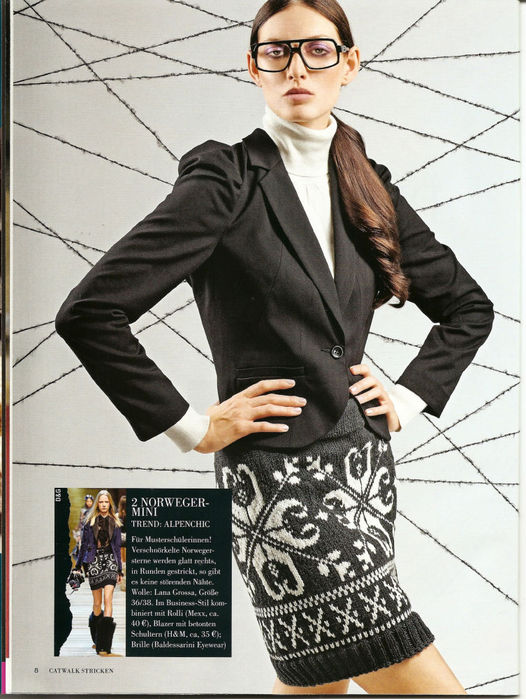 Жаккардовая юбка 6