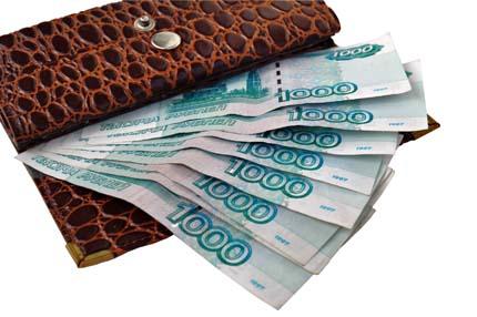http://img1.liveinternet.ru/images/attach/c/2/65/703/65703854_1287912712_1272412332_kak_pravilno_raspredelit_semejnyj_byudzhet.jpg