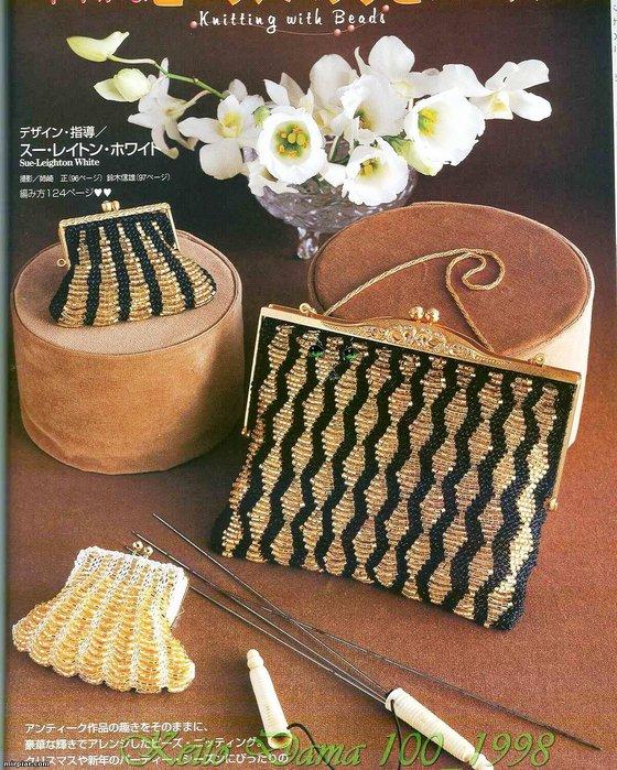 Гламурная сумочка из бисера
