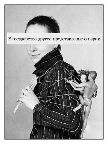vozmozhno-ya-lesbiyanka