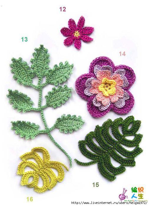 Цветы крючком фото схемы - Цветоводы.