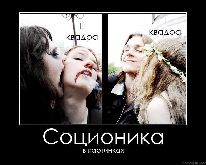 muzhskaya-prostitutsiya-v-surgute