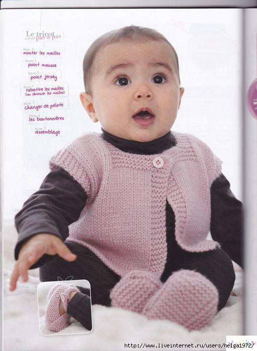 Вязание детской жилетки для девочки до года