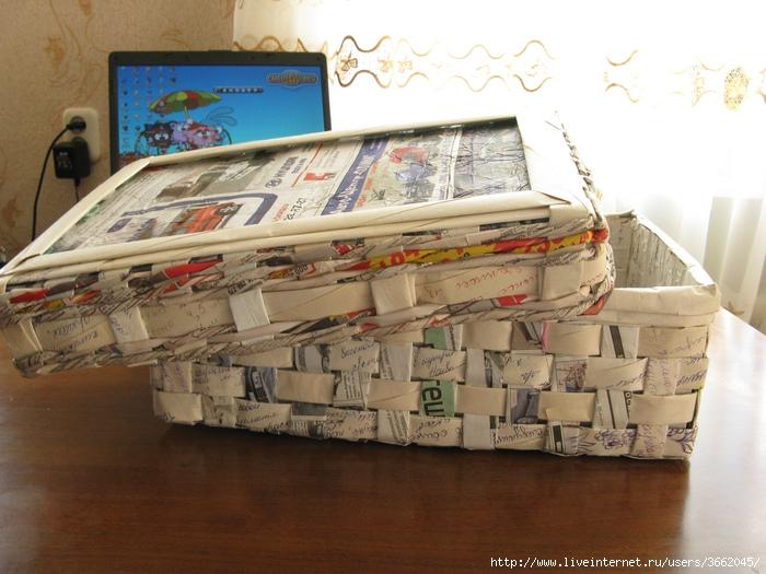 Своим руками коробка из газетных