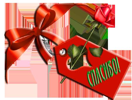 http://img1.liveinternet.ru/images/attach/c/2/66/141/66141594_6000d651899b.png