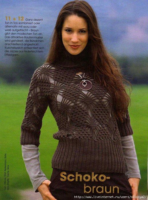 Автор:Admin. свитера - схемы вязаных свитеров 2012.