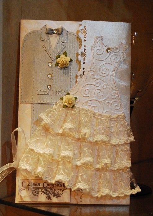 Открытку на свадьбу своими руками