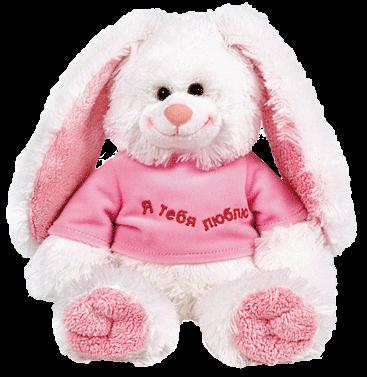 """Мягкая игрушка Кролик в майке  """"Я тебя люблю """", 35 см."""