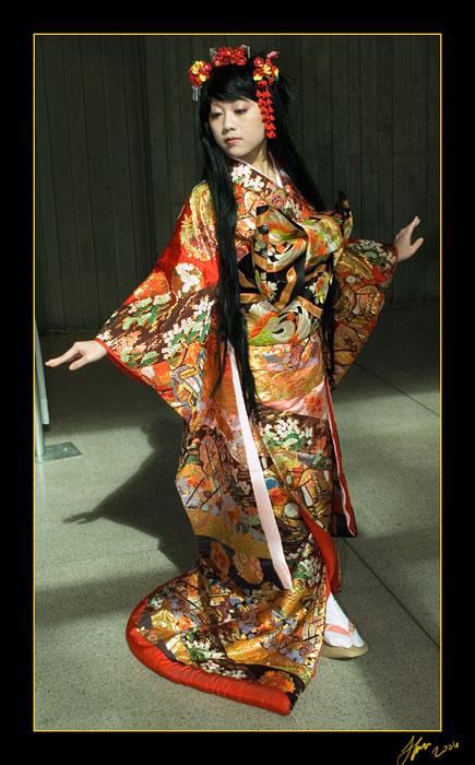 Японский Костюм Женский С Доставкой
