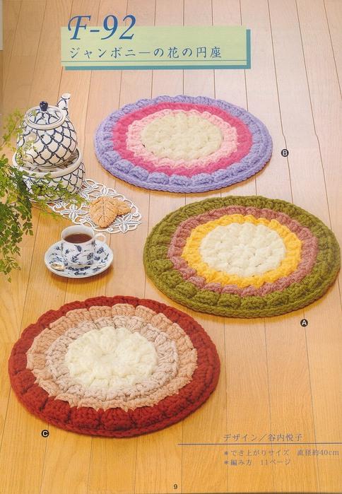 Мастер класс по вязанию японского коврика
