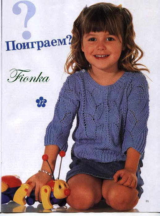 вязание спицами для детей с описанием бесплатно. детские журналы по.