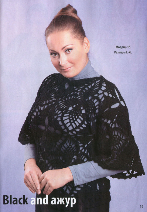 Рубрика. вязание крючком. пуловер.  Тэги. модели крючком.